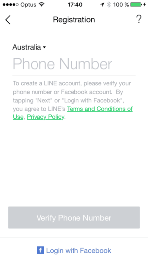 forms #verification #number #ui #inspiration @lineappworld from UIGarage