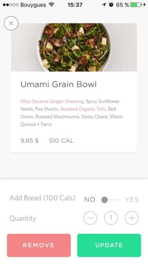 Cart on Sweetgreen #ui #inspiration #interface #ios #design #iphone from UIGarage