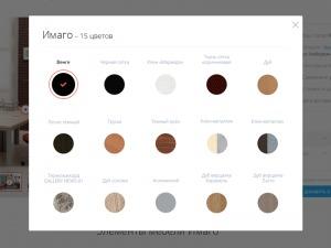 Checkbox by @natalizes web #ui #inspiration #interface #web #design 20