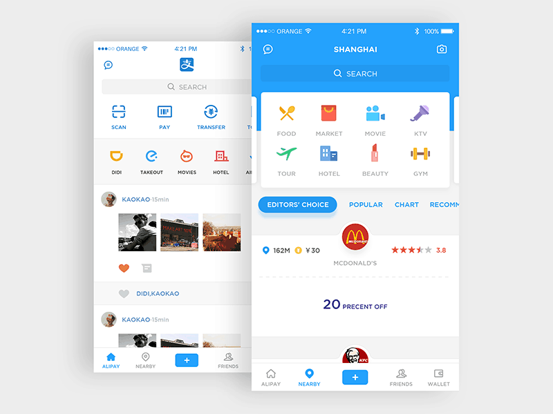 Categories on iOS Inspiration